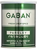 GABAN パセリ(みじん切り) 50g×2本