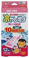 冷やし増す 冷却シート 子供用(ももの香り) 12枚入
