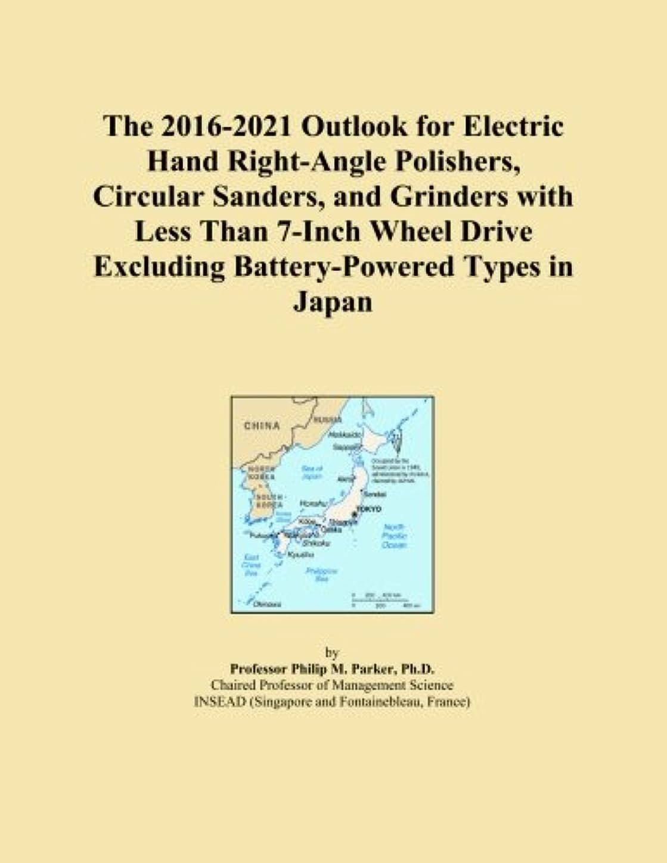 オークバレル健康The 2016-2021 Outlook for Electric Hand Right-Angle Polishers, Circular Sanders, and Grinders with Less Than 7-Inch Wheel Drive Excluding Battery-Powered Types in Japan