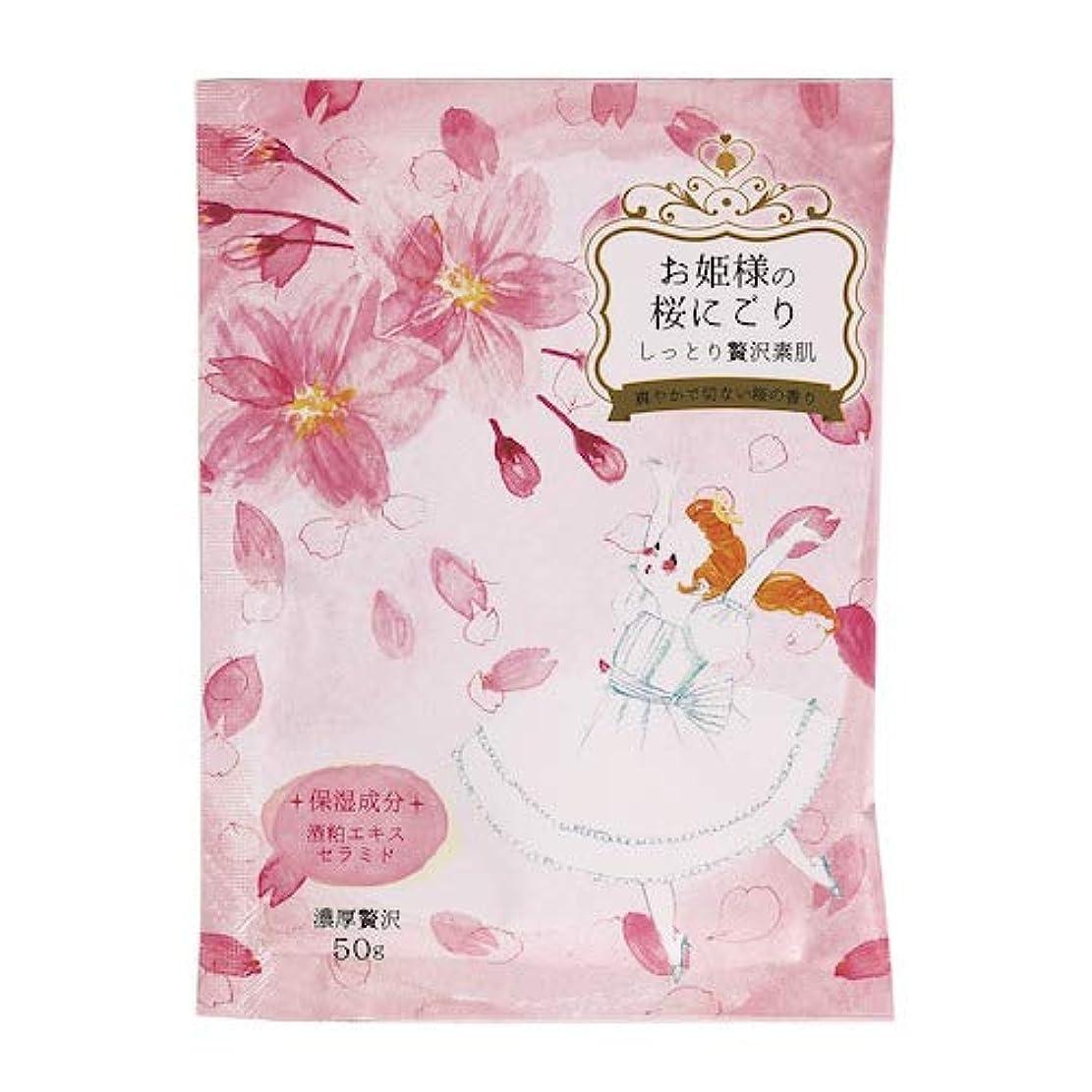 弾性フロー必需品紀陽除虫菊 お姫様の桜にごり 50g