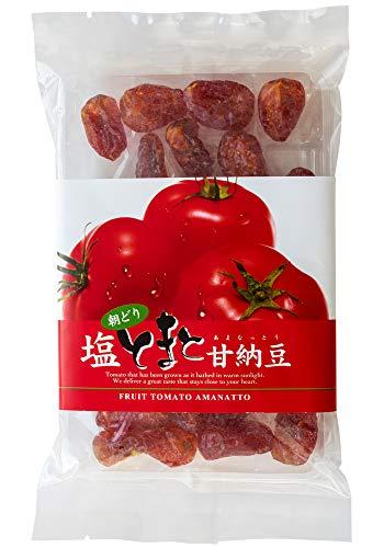 塩トマト甘納豆 150g (とまとを丸ごと使ったあま〜いお菓子です 岩塩使用) ドライフルーツを使ったスイーツ リコピンを含む和菓子