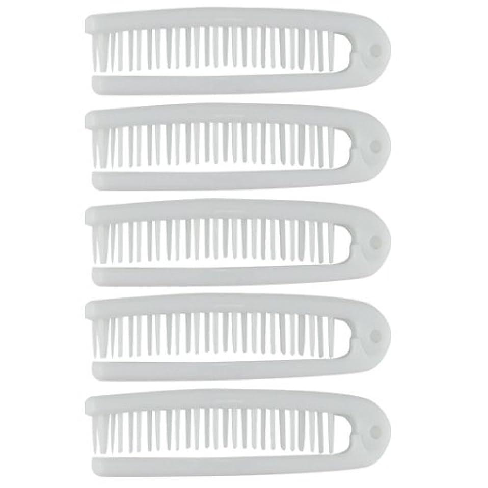 キュービック繁雑新年ホテルアメニティ 使い捨てヘアブラシ 個包装タイプ 業務用 二つ折りスケルトンヘアーブラシ ×5個セット (FOLDING HAIR BRUSH)