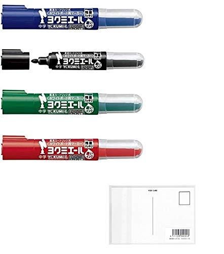 コクヨ ホワイトボード用マーカー ヨクミエール 中字 【青・黒・緑・赤 セット】PM-B502N + 画材屋ドットコム ポストカードA