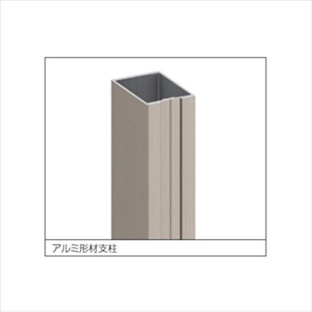 旅行者松明論争的三協アルミ ユメッシュE型 フリー支柱タイプ アルミ形材支柱 2010 『スチールフェンス 柵』 ホワイト