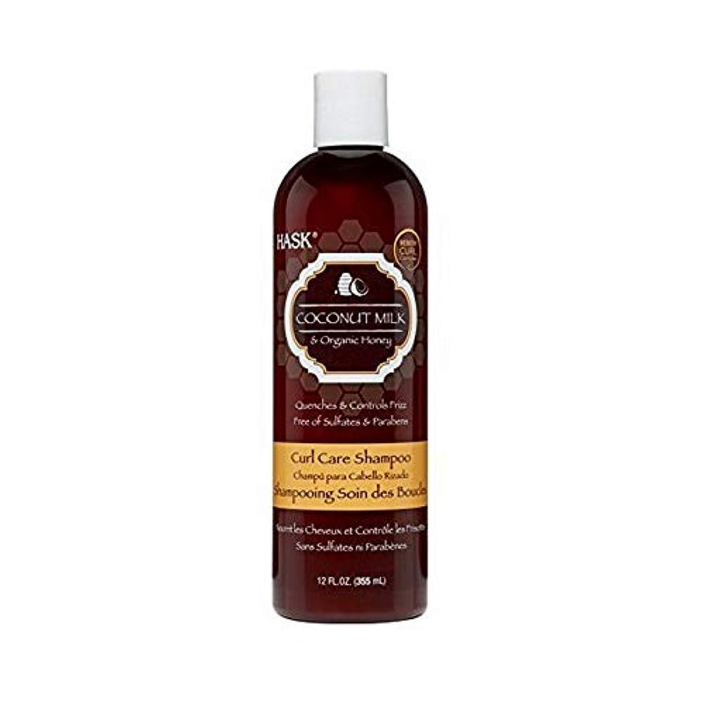 戦略表面カーペット[Hask] Haskのココナッツミルク&ハニーカールケアシャンプー355ミリリットル - HASK Coconut Milk & Honey Curl Care Shampoo 355ml [並行輸入品]