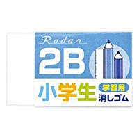 シード レーダー 小学生 学習用消しゴム 2B鉛筆用 ネイビー EP-2RG-N ×5 セット