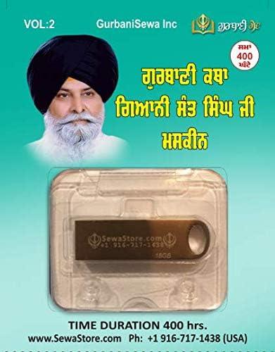 ਗੁਰਬਾਣੀ ਕਥਾ   Gurbani Katha (400 Hrs) - Giani Sant Singh Ji Maskin - ਯੂ.ਐਸ.ਬੀ ਡ੍ਰਾਈਵ   USB Drive…