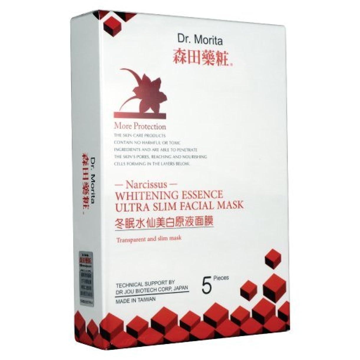 無人キモいストライプDoctor Morita ナルシス白いマスク-5薄い皮膚の傷に、皮膚若々しく、健康な状態を保つ美白含まれています
