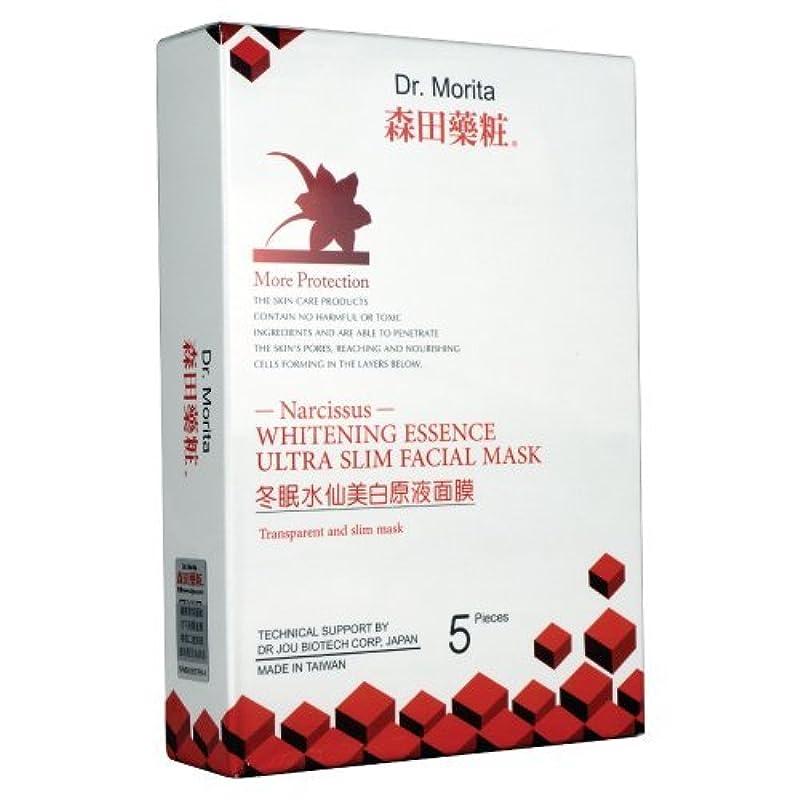 フィードバック試み分析するDoctor Morita ナルシス白いマスク-5薄い皮膚の傷に、皮膚若々しく、健康な状態を保つ美白含まれています