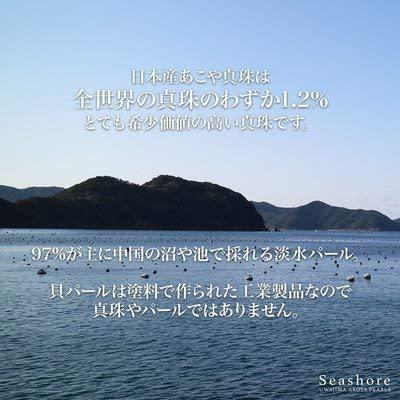 Seashore宇和島あこや真珠『タイピン』