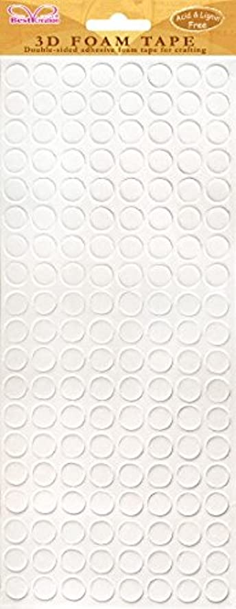3D Foam Adhesive Tape Large Dots - 1 Sheet of 152 Dots (FT003)