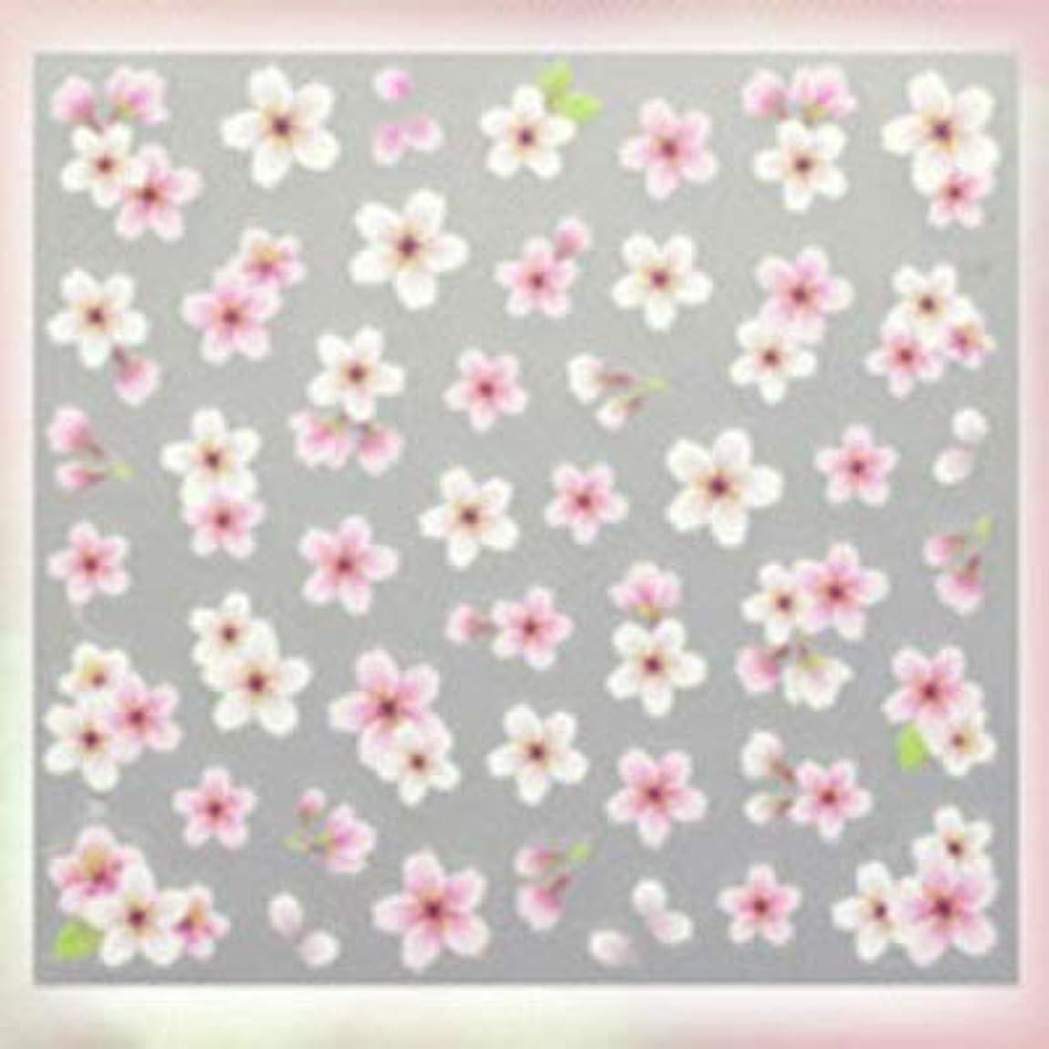 恐ろしいマトリックス慣性SHAREYDVA ネイルシール 桜 ライトピンク
