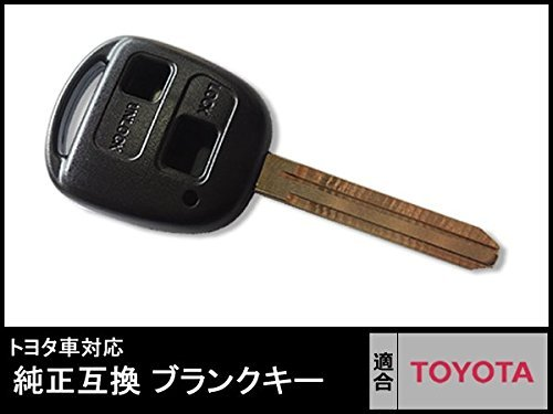 アルファード MNH10W 対応 ブランクキー 2ボタンタイプ 純正キー 互換品 トヨタ車対応 キーレス/合鍵/鍵/カギ/スペアキー/キー