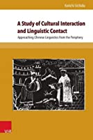 A Study of Cultural Interaction and Linguistic Contact: Approaching Chinese Linguistics from the Periphery (Global East Asia)