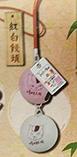 夏目友人帳-参- ニャンコ先生和菓子ストラップ 【紅白饅頭】 単品 カプセルトイ