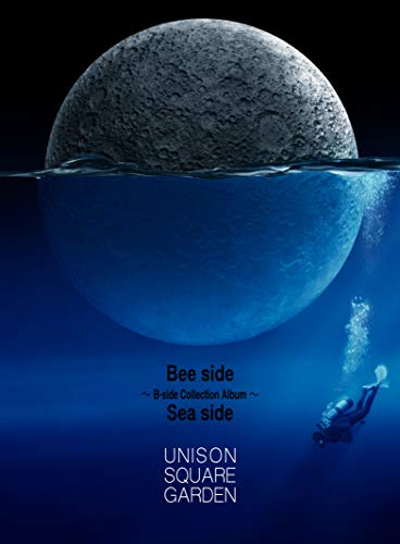 [Album]Bee side Sea side ~B-side Collection Album~ – UNISON SQUARE GARDEN[FLAC + MP3]