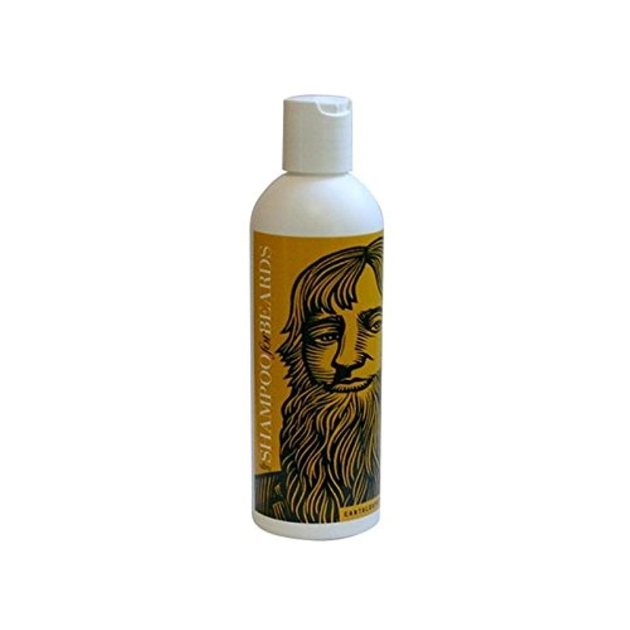 六分儀フルーティー詩ビアズリー超シャンプー - カンタロープメロン(237ミリリットル) x2 - Beardsley Ultra Shampoo - Cantaloupe Melon (237ml) (Pack of 2) [並行輸入品]