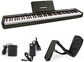 Horse Digital Piano with 88 Keys Electric Keyboard Fully Weighted Action Built-in Speaker with Sustain Pedal Music Sheet and Power Supply