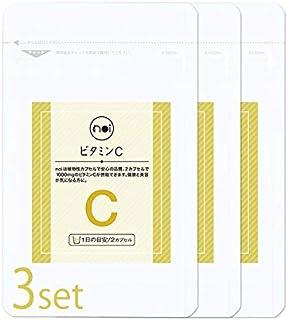noi 高濃度 ビタミンC サプリメント 3袋セット 国産 1袋56粒×3袋