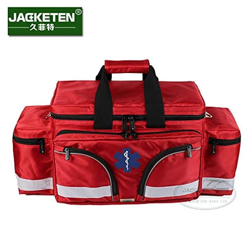 粗いブリーフケースそれに応じてJACKETEN救急箱救急医療キットキャンプサバイバル救急箱屋外救急箱大厚手防水EMS救急箱医療救急箱