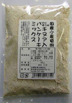 古閑産業 キヌア入パンケーキミックス