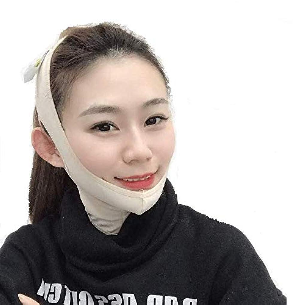 信頼できる削減物理的に睡眠の薄いフェイスバンド、小さなvフェイス包帯/リフティングフェイス引き締まる垂れアーティファクト/薄い二重あごの咬筋の筋肉マスク(カラー)