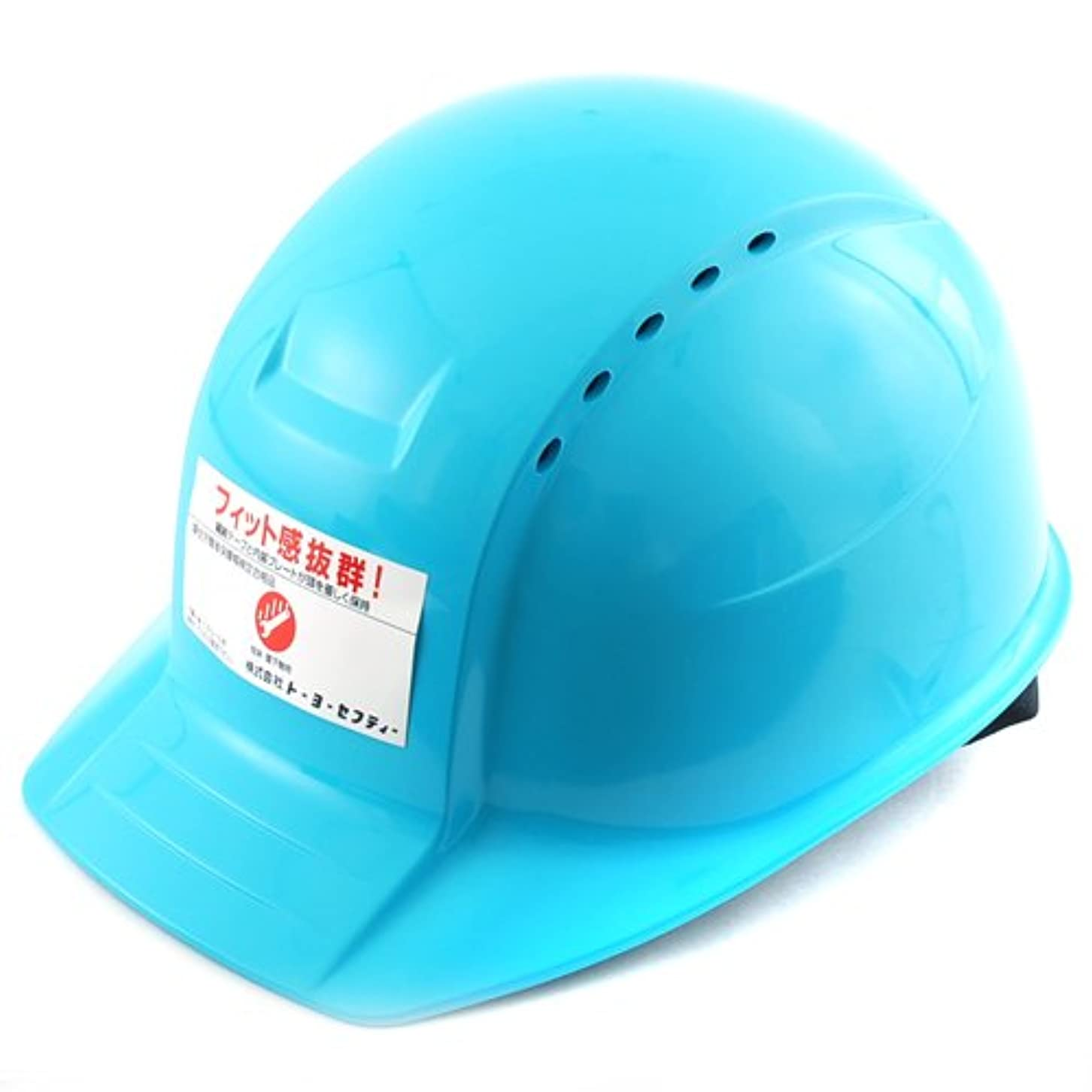 余裕があるチャレンジみぞれTOYO 通気孔付きヘルメット No.360F 水色 軽量 通気孔付 日本製