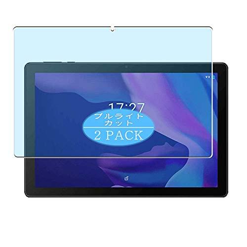 VacFun 2 Piezas Filtro Luz Azul Protector de Pantalla, compatible con Alcatel 1T 10 2020 10.1', Screen Protector Película Protectora(Not Cristal Templado)