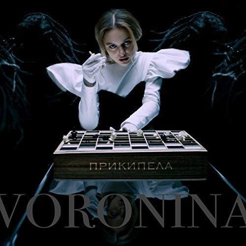 Voronina