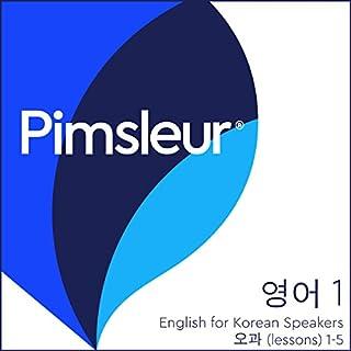 Pimsleur English for Korean Speakers Level 1, Lessons 1-5 cover art