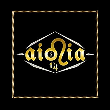 Ends with A Frienzone