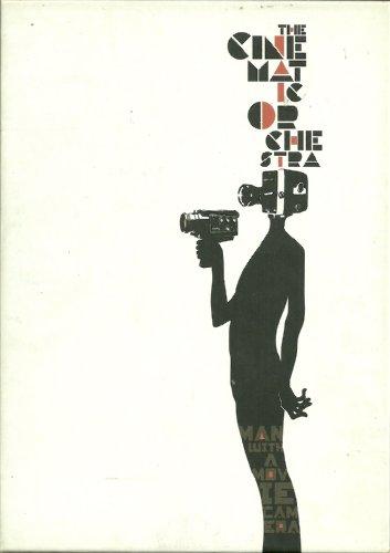 Man With a Movie Camera [DVD]