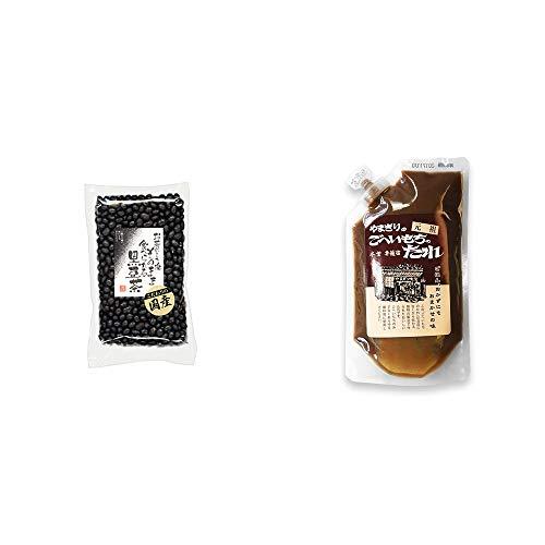 [2点セット] 国産 黒豆茶(200g)・妻籠宿 やまぎり食堂 ごへい餅のたれ(250g)