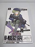 1/12 リトルアーモリー LA038 FA-MAS G2タイプ 銃 プラモデル トミーテック TOMYTEC