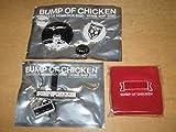 """3点 BUMP OF CHICKEN 2008 TOUR """"ホームシップ衛星"""" 缶バッジ リストバンド キーホルダー(ストラップ `"""