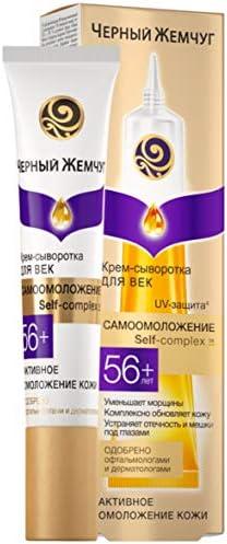 Black Pearl Adaptive Eye Cream Serum Program 56 17 ml 56 17 product image