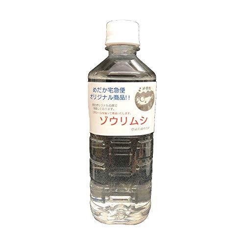 藤めだか (活餌)(濃縮)ゾウリムシ インフゾリア(500ml)