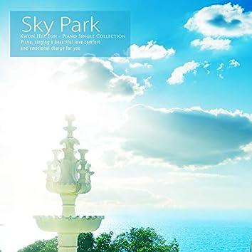 하늘 공원