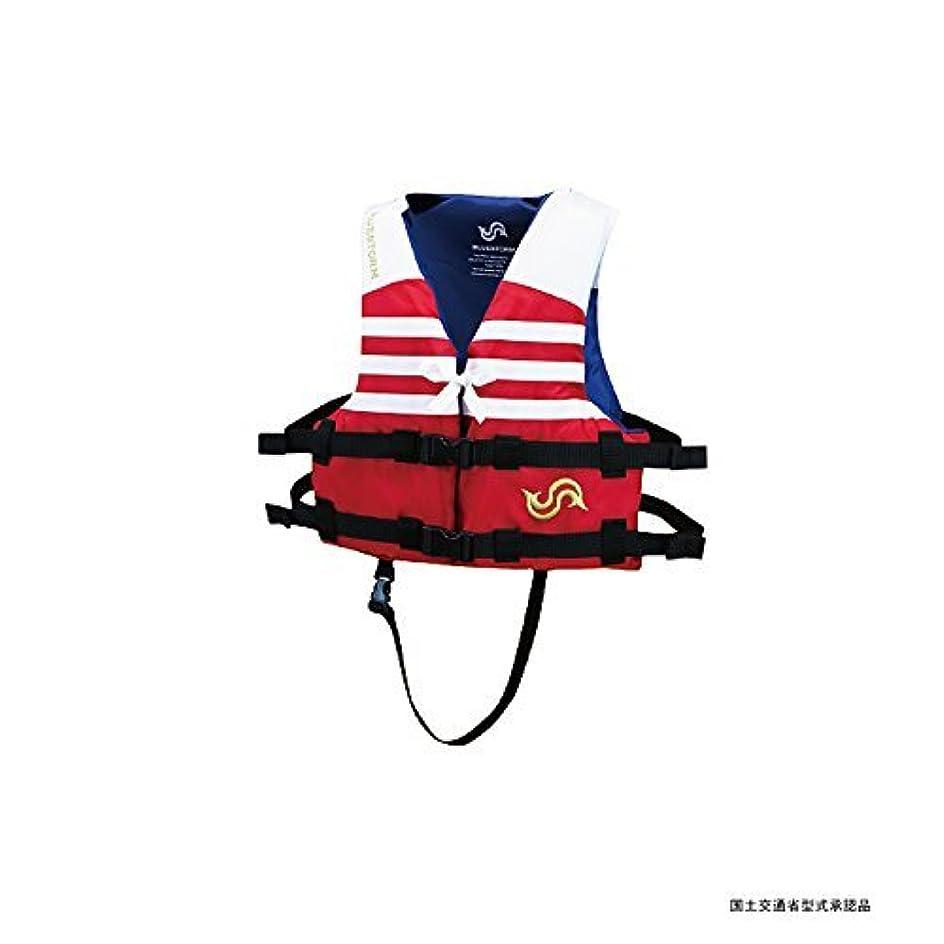 合計感嘆符キャンプBluestorm(ブルーストーム) ライフジャケット 国土交通省承認幼児用 BSJ-210Y レッド