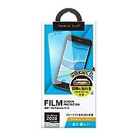 プレミアムスタイル PGA PG-20MBL02 液晶保護フィルム 平面 ブルーライト低減/AG 〔iPhone SE(第2世代)用〕