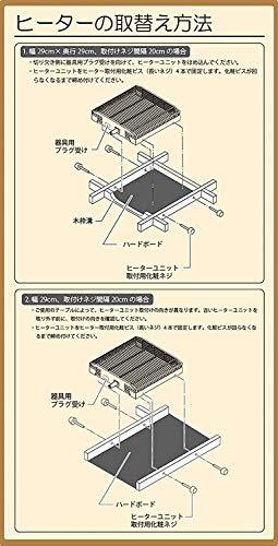 [山善]こたつ用ヒーターユニットYH-303[メーカー保証1年]
