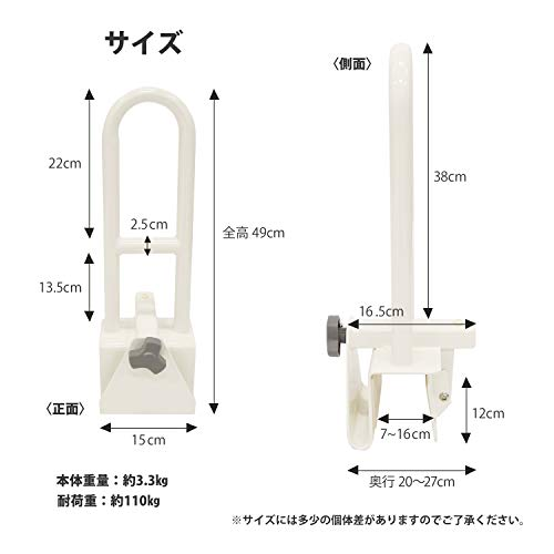 MRG浴槽用手すり工事不要簡単取り付け浴室お風呂手すりハンドル耐荷重110kg高齢者幼児入浴介助介護用品(ホワイト)