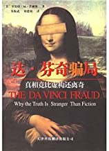 The Da Vinci hoax: the truth is stranger than we fiction