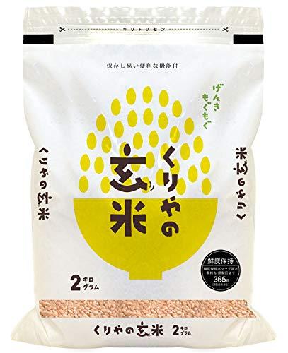 新米 玄米 特別栽培米 特A評価 つや姫 2kg 山形県産 令和3年(2021年)産【米袋は真空包装】