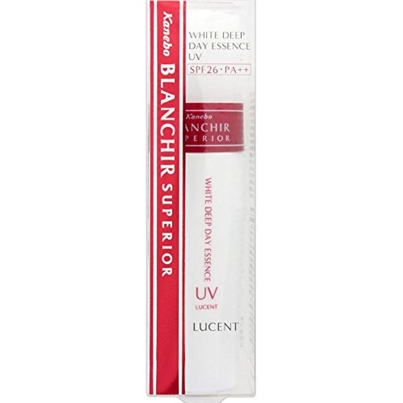 ストラップ試してみる満足できるカネボウ化粧品 ブランシールスペリア WTDPDエッセンスUV L(医薬部外品)