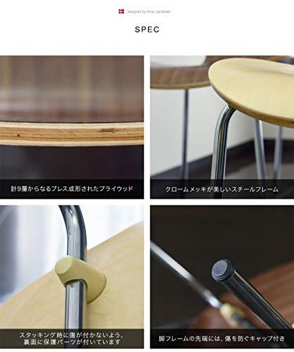 ottostyle.jp北欧家具の代名詞!プライウッドダイニングチェア【4脚セット/ナチュラル】デザイナーズアルネ・ヤコブセンデザイン