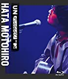 MTV Unplugged:Hata Motohiro[Blu-ray/ブルーレイ]