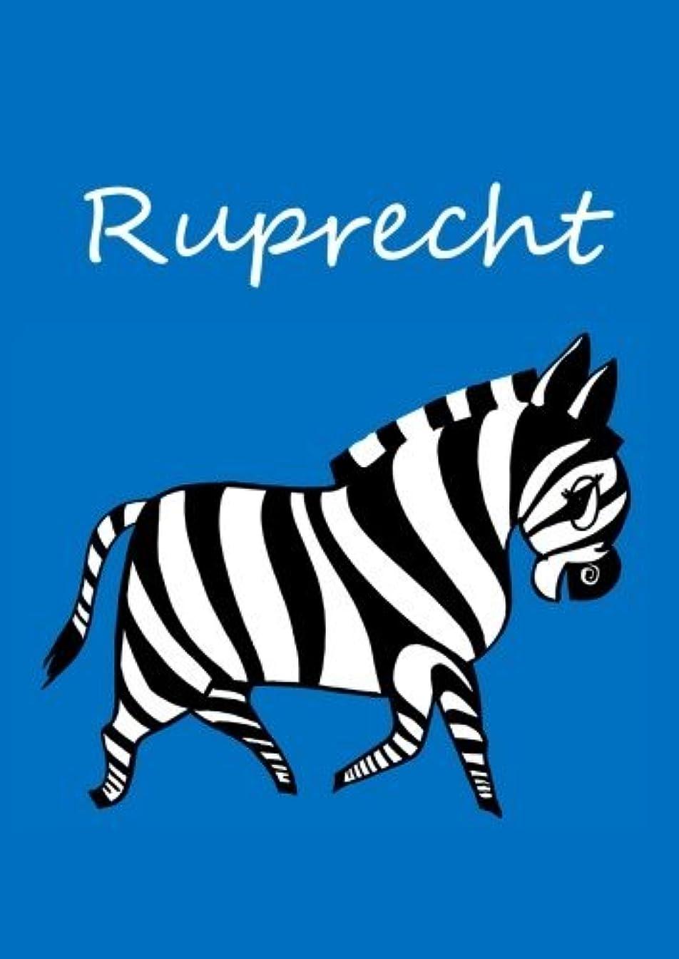受け継ぐ恐れ普及Ruprecht: individualisiertes Malbuch / Notizbuch / Tagebuch - Zebra - A4 - blanko