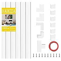 配線カバー 配線モール 電線ケーブルカバーケーブルプロテクター テープ ケーブル モール コードプロテクター (組み合わせ2)