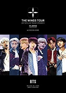 2017 BTS LIVE TRILOGY EPISODE III THE WINGS TOUR IN JAPAN ~SPECIAL EDITION~ at KYOCERA DOME(初回限定盤)[Blu-ray]